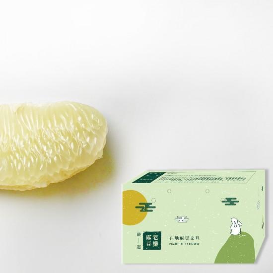 【完售】40年麻豆老欉文旦禮盒 10斤