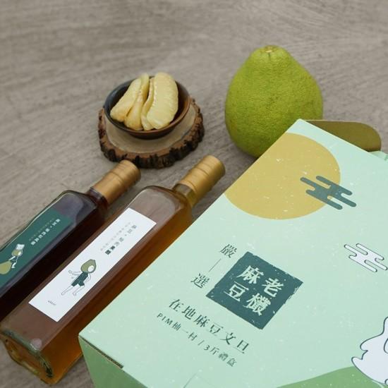【完售】40年麻豆老欉文旦禮盒 3斤